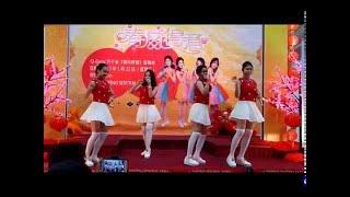 Repeat youtube video [Q-Genz 巧千金] 22/01/2017(星期日)Taiping Sentral Mall -- 春风得意 2017 (Official Video)