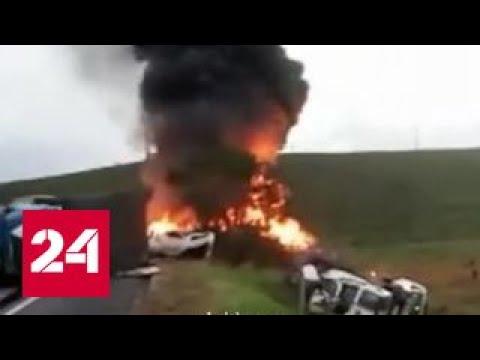 Страшная авария в Бразилии унесла жизни 21 человека