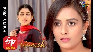 Manasu Mamata | 18th February 2020 | Full Episode No 2835 | ETV Telugu