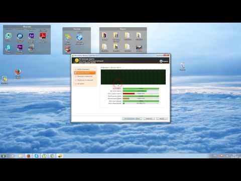 WinUtilities Pro (увеличение производительности компа,обзорчик):freedownloadl.com  system tuning, profession, softwar, edit, free, optim, download, real, window, secur, comput, pc, doctor, cleans, portabl, registri