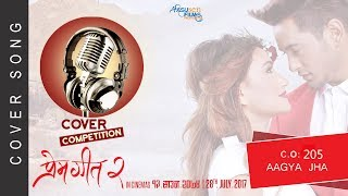 PREM GEET 2   Kahani Yo Prem Geetko Cover Song   Contestant No. 205 - Aagya Jha
