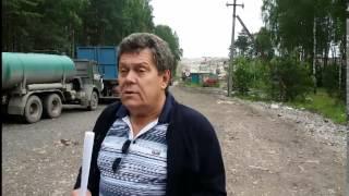 Зеленый Фронт: Пупышево-самарка (4 часть)