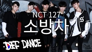 Nct 127 - fire truck dance cover by def skool