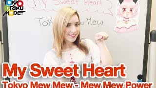 My Sweet Heart[Tokyo Mew Mew - Mew Mew Power (東京ミューミュー)] OP (Anison Acapella Cover)【Diana Garnet】