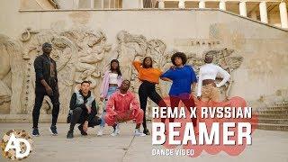 Смотреть клип Rema X Rvssian - Beamer