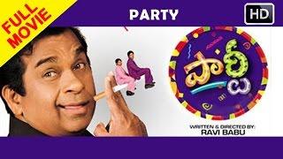 Party Telugu Full Length Movie    Allari Naresh, Shashank, Madhu Sharma