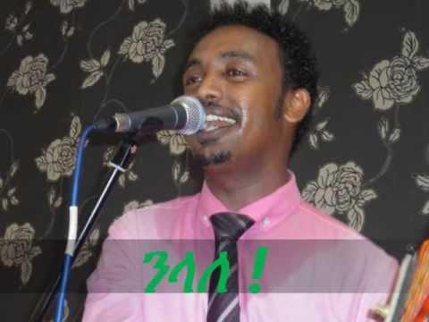 New Eritrean Music Efrem Bereket (Nlale)