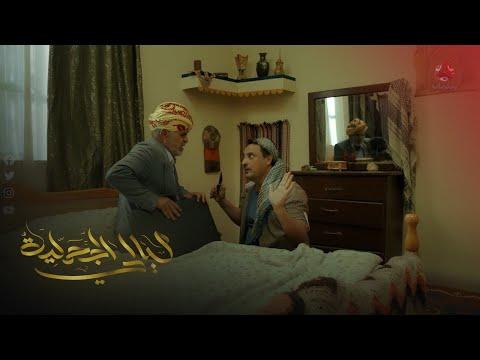 سعد الخفيف .. الفلوس وسخ الدنيا وانا اشتي اتوسخ ياحنش | ليالي الجحملية