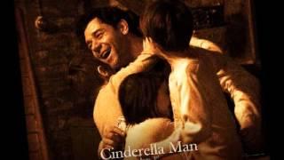 CINDERELLA MAN - INSIDE OUT