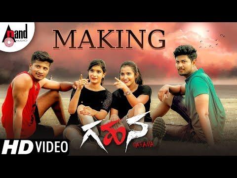 Gahana Making Video 2018 | Adhitya | Sharanya | R.Srinivas ( Still Seenu) | Om Sri Sai Ram Films