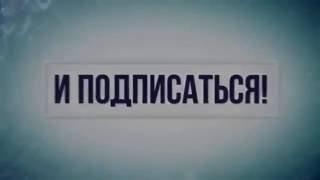 Концовка видео (интро) [ ПОДПИШИСЬ ] # 4 thumbnail