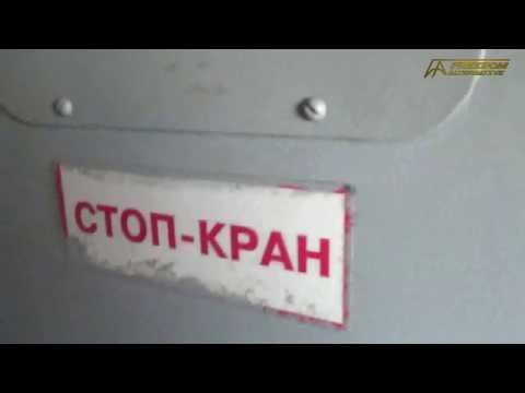 Arriving in Yerevan (bonus video)