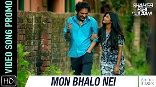 Mon Bhalo Nei VIDEO SONG Promo | Shaheb Bibi Golaam Bangla Movie 2016 | Anupam Roy | Parno | Ritwick