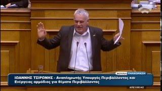 Τσιρώνης: Τα κανάλια είναι ζήτημα δημοκρατίας, υπερασπίζεστε τη μαύρη προπαγάνδα