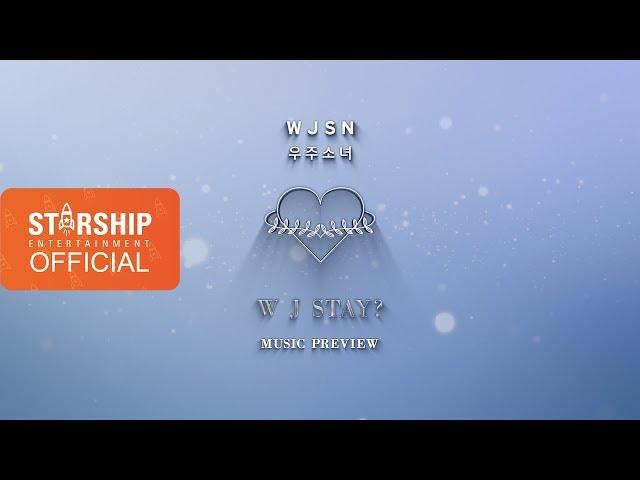 [Preview] 우주소녀 (WJSN) - [W J Stay?]