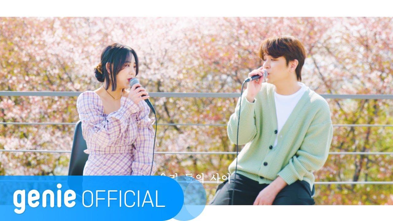 유성은, 이승우 U Sung Eun, Lee seung woo - 봄 사이, 우리 We Between Spring (Prod. by 박근태) Live Clip