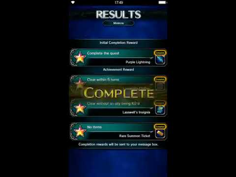 Final Fantasy: Brave Exvius - Training the Soul - Tranquil Will (Frigid Swordsman)