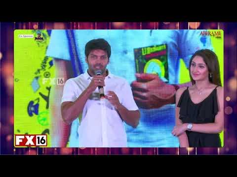 Actor ARYA Speech | GHAJINI KANTH Movie Press Meet
