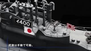 週刊 伊四〇〇-ギミック紹介【アシェット・コレクションズ・ジャパン】