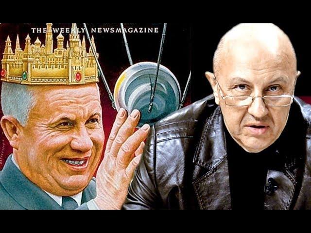 "Как ""антихриста"" в отставку отправляли. Андрей Фурсов."