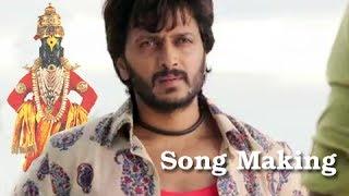 Vitthal (Mauli) Song Making - Lai Bhaari - Ajay Atul, Riteish Deshmukh - Marathi Movie