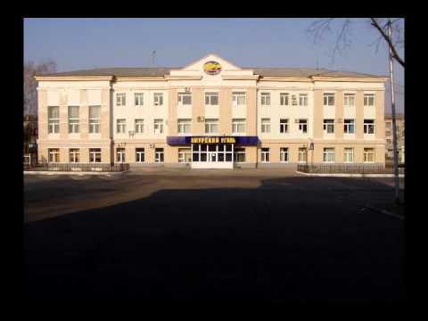 Райчихинск - Городок