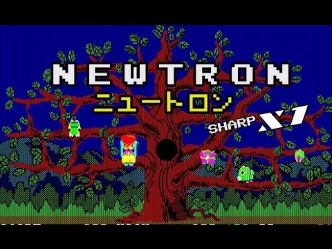 SHARP X1 ニュートロン NEWTRON レトロゲーム