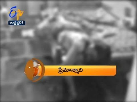Andhra Pradesh   17th September 2017   ETV 360 7:30 AM News Headlines