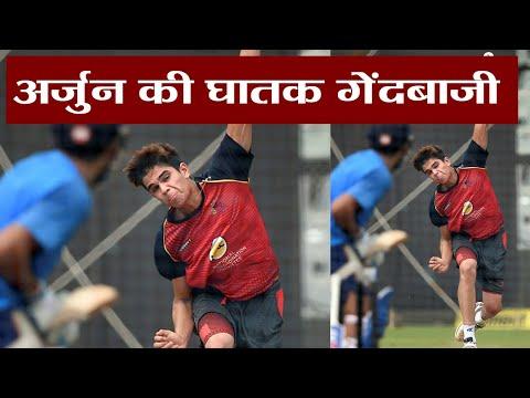 Arjun Tendulkar takes 5 wickets in Vinoo Mankad Trophy | वनइंडिया हिंदी