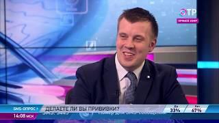 Илья Акинфиев: Детишек в возрасте от 6 до 60 месяцев в первую очередь надо вакцинировать от гриппа