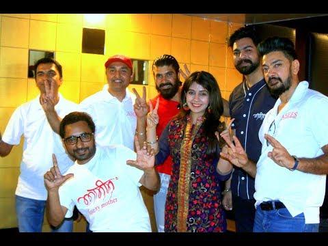 Asees Punjabi Movie   Press Meet   Rana Ranbir   Neha Pawar   Kuljinder Sidhu