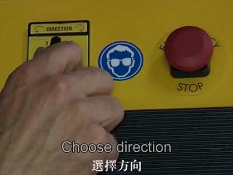HKUNICO, Brake Lathe operation 2 - HK Automotive