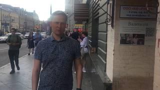 Смотреть видео Как нас найти в Москве онлайн