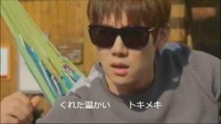 """ユ・ヨンソク君&カン・ソラさんの「幸せのレシピ」OST ヒョリン"""" も..."""
