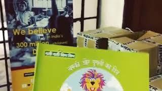 Sesame street donates 6000 books!