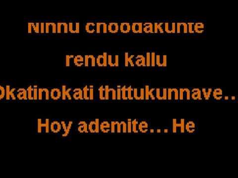 Attarintiki Daredi~Ninnu Chudagane (Karaoke Version) Sing Sing India