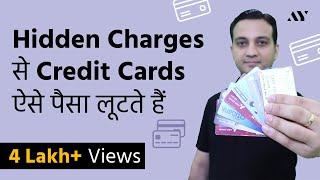 14 Credit Card Hidden Charges - Hindi