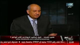 أحمد سالم: