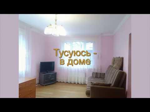 Снять дом в Московской области на длительный срок