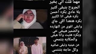 كلمات اغنية مروان بن سلمان  ودانيه الصبان💛 (ذكرياتنا) 🎇