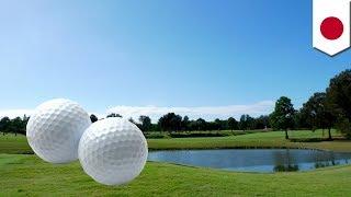 愛知県みよし市にあるゴルフ場の池で8月10日、男性(70)が死亡している...