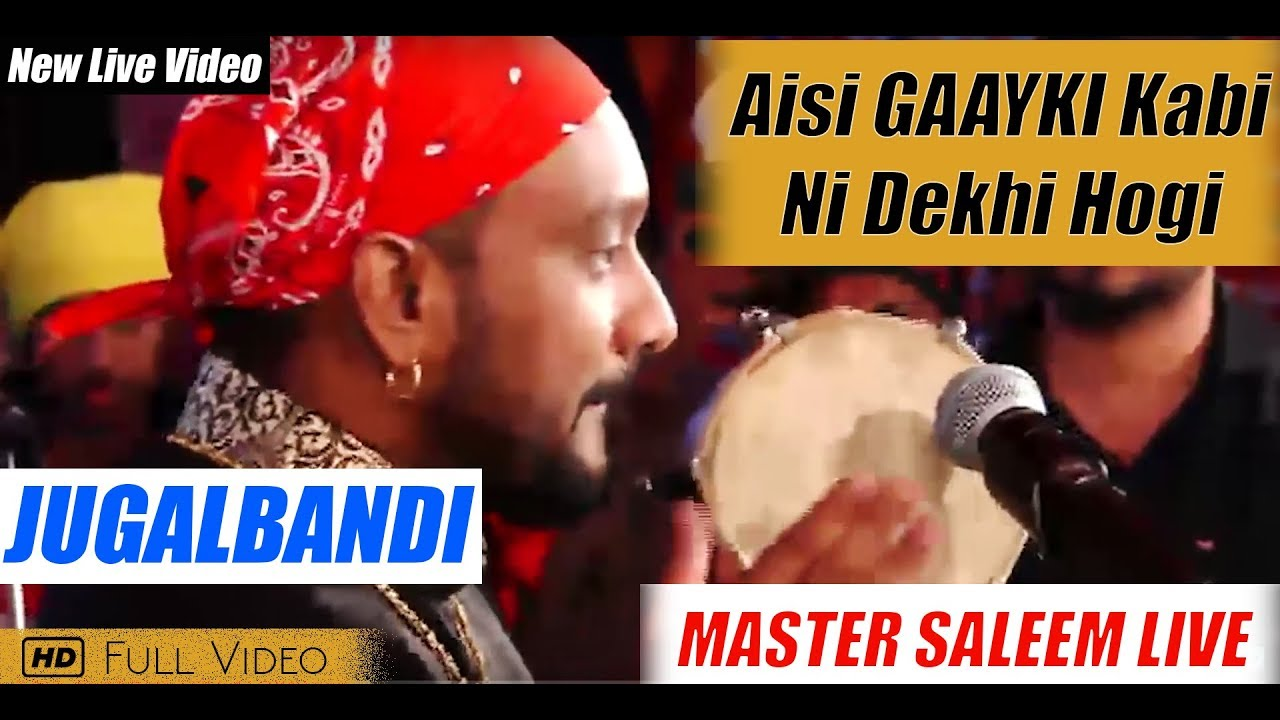 Radhe radhe bhajan master saleem mp3 download