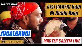 Master Saleem Live | Bhole Di Barat New Bhajan | Master Saleem Live 2018