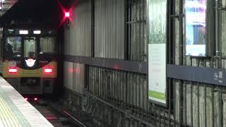 京阪8000系快速特急出町柳行き 淀屋橋発車