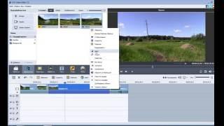 aVS Video Editor. Подробные настройки качества видео. ч1