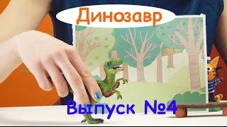 Три кота - День в лесу (Динозавр) | Выпуск №4 | Развивающее видео для детей