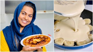 One Big Banana Pancake 🥞 | Suhana Basheer