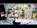 【figure】美少女万華鏡 亜璃子 1/6スケール【フィギュア】native ALICE (アリス)八宝備仁先生はすばらしいです!