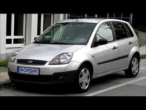 Форд Фиеста 2008. Замена лампочки стоп сигнала.