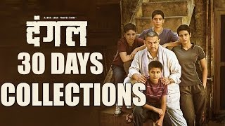 Dangal Movie Collections | Dangal Movie Worldwide 30 Days Collections In Telugu | NH9 News